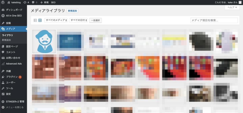 WordPressメディア画像