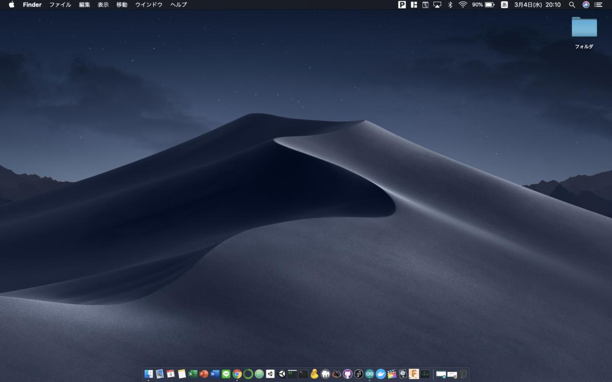 【Mac】デスクトップのDockを小さくしてスタイリッシュに【設定方法あり】